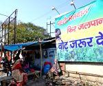 2019 Lok Sabha elections - JD-U banner