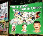 RJD posters with new slogan come up ahead of 2020 Bihar Assembly polls