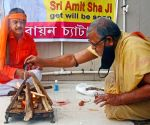BJP supporter performs 'yagna' for Amit Shah's speedy recovery