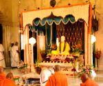 Ramakrishna Paramahamsa's birth anniversary