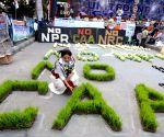 TMC's protest against CAA-NRC-NPR
