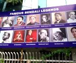 Hoarding Features Mamata Banerjee with Famous Bengali Legends