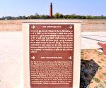 National War Memorial' inauguration - preparation