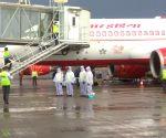 Returnees to ensure physical distancing while deboarding: K'taka govt