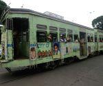 Kishore Kumar's birth anniversary - Tram