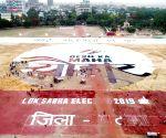 2019 Lok Sabha elections - Voters' awareness programme