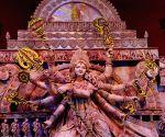 Durga Puja - Garia Sreerampur Kalyan Samity
