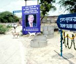 Nuh (Haryana): Trump Sulabh Village