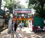 Bengali New Year celebrations at Mohun Bagan Athletic Club