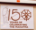 Commemoration of the 150th birth anniversary of Mahatma Gandhi - President Kovind launches logo and web portal