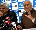 ND Gupta's press conference