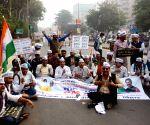 AAP demonstration against demonetisation