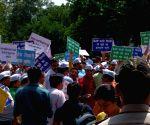 AAP's demonstration
