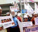 AAP demonstrate against BJP corrupt ministers