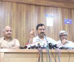 Delhi MCD Polls - AAP releases manifesto