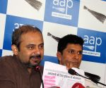 File Photo: Dilip Pandey