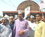 AAP demonstration against hike in metro fare