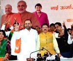 AAP workers join BJP