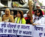 AAP demonstration against Punjab Speaker