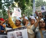 AAP demonstration against hike in metro fares