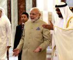 Abu Dhabi (UAE): PM Modi reaches Abu Dhabi