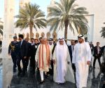 Abu Dhabi (UAE): Modi visits the Shiekh Zayed Grand Mosque