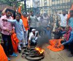 Patna: ABVP demonstration