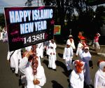 INDONESIA ACEH ISLAMIC NEW YEAR CELEBRATION