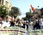 Bengal Ulema Kalyan Manch demonstration