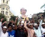 Muslim organisations' demonstration in support of Rohingya muslims