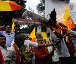 Akhil Bhartiya Bhumihar Brahmin Samaj's demonstration
