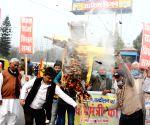 Bihar Rajya Kisan Sabha protests against Centre's contentious farm laws