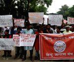 Hindu Jagran Manch's demonstration