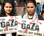 A rally protesting against Israel actions