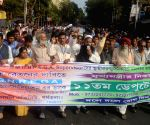 MGNREGA Supervisor Association activists' demonstration