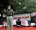 Renu Chaya Mukta Mancha protests against farm laws