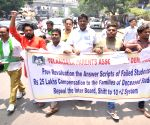 Telangana Parents Association's demonstration