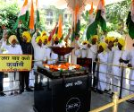 AIATF activists pay tribute the victims of 1919 Jallianwala Bagh massacre