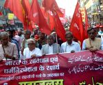 26th anniversary of Babri Masjid demolition - Leftist organisations' rally