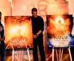 Nanak Shah Fakir trailer launch
