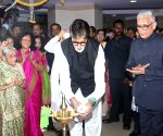 Inauguration of Jamnabai Narsee International School