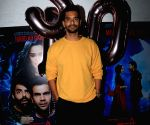 "Success party of film ""Stree"" -  Angad Bedi"