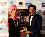 Anshuman Jha wins Jury Award as Best Actor at Rajasthan film fest
