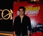 Special screening of film Baa Baaa Black Sheep