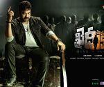Telugu film Khaidi No 150 stills