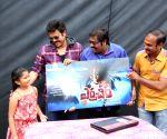 Daggubati Venkatesh during a programme