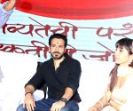 Emraan Hashmi offer prayer to Ganesh Galli Ka Raja