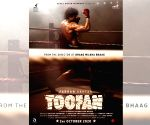 Farhan Akhtar hits boxing ring in first look of 'Toofan'