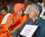 "Freedom of Expression Meet"" - tribute to slain journalist Gauri"