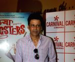 Trailer launch of film Meeruthiya Gangsters